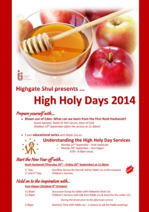 Highgate-High-Holy-Days-201